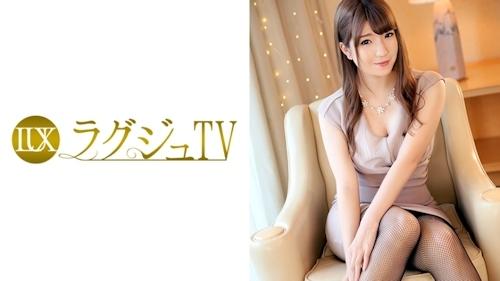 ラグジュTV 547  -ラグジュTV