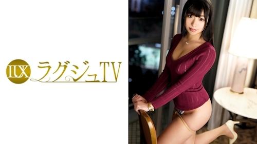ラグジュTV 548  -ラグジュTV