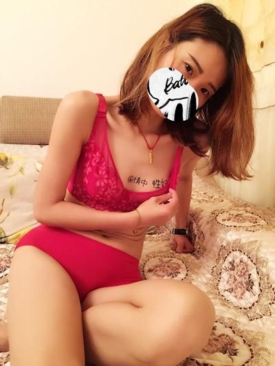 性奴隷という中国素人美女の調教ヌード画像 4