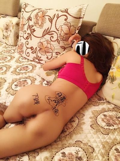 性奴隷という中国素人美女の調教ヌード画像 5