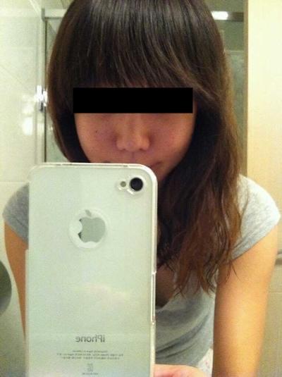 巨乳な台湾の素人美女の自分撮りヌード画像 3