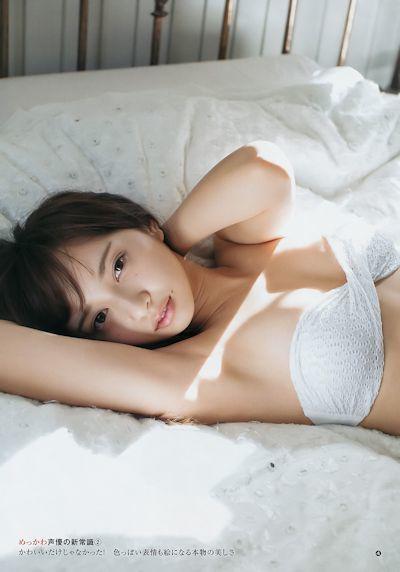 小宮有紗 セクシーグラビア画像 3