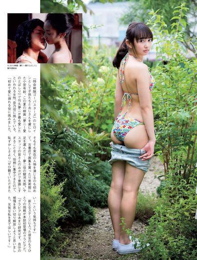 小宮有紗 セクシーグラビア画像 10