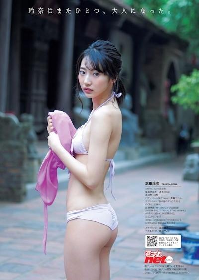 武田玲奈 セクシーグラビア画像 9