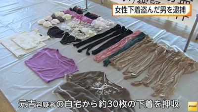 「女性の下着を盗むと気持ちがすっきりするのでやった」 女性の下着盗んだ48歳男逮捕 8