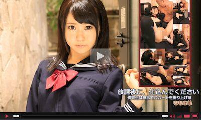 ももき希 - 放課後に、仕込んでください ~優等生は無言でスカートを捲り上げる~ -Hey動画