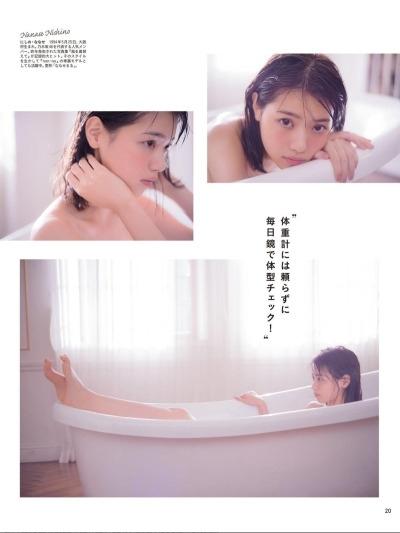 乃木坂46 西野七瀬 セクシーグラビア画像 7