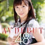 美熟女AV女優 一条綺美香が48歳でAV女優デビューした理由