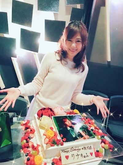 瑠川リナのブログ : 瑠川リナ 完全引退。7年間ありがとうございました。