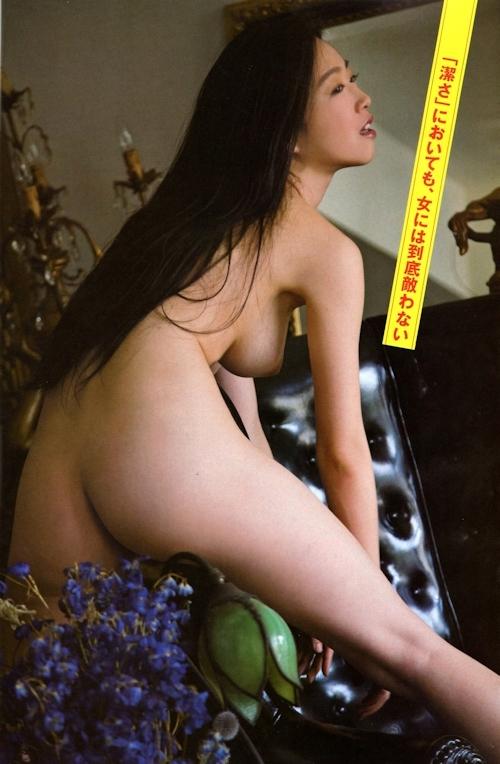佐々木心音 ヌード&セックス画像  13