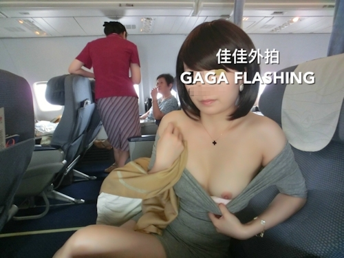列車や飛行機の中で露出プレイしてる中国女性のヌード画像 9