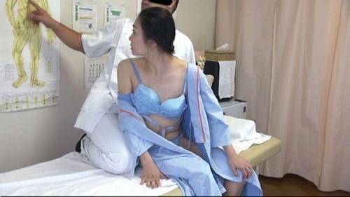 歌舞伎町の悪徳整体師が女性患者にわいせつなマッサージをして最後はセックスしてる様子を盗撮 9