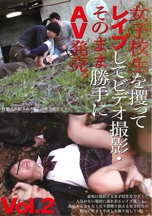 女子校生を攫ってレイ プしてビデオ撮影・そのまま勝手にAV発売。Vol.2