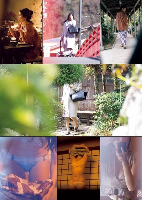 橋本マナミが温泉旅館で盗撮された全裸写真グラビア 4