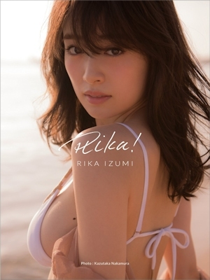 泉里香 1st写真集 「Rika!」