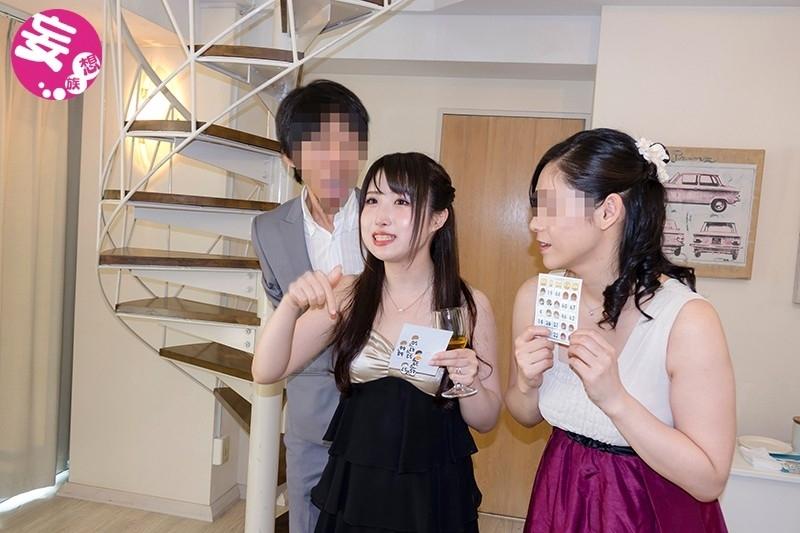 泥酔PRPNTR 妻の会社の飲み会ビデオ3 結婚披露宴二次会パリピ編 2