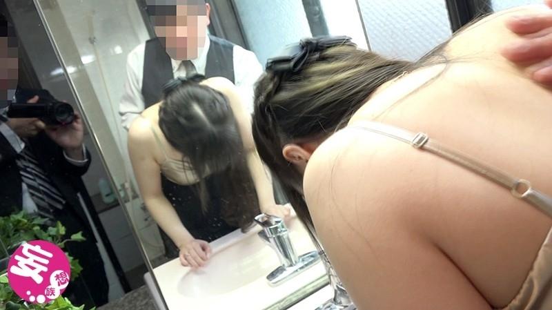 泥酔PRPNTR 妻の会社の飲み会ビデオ3 結婚披露宴二次会パリピ編 4