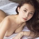 不倫騒動の女優 濱松恵 セクシーヌードグラビア