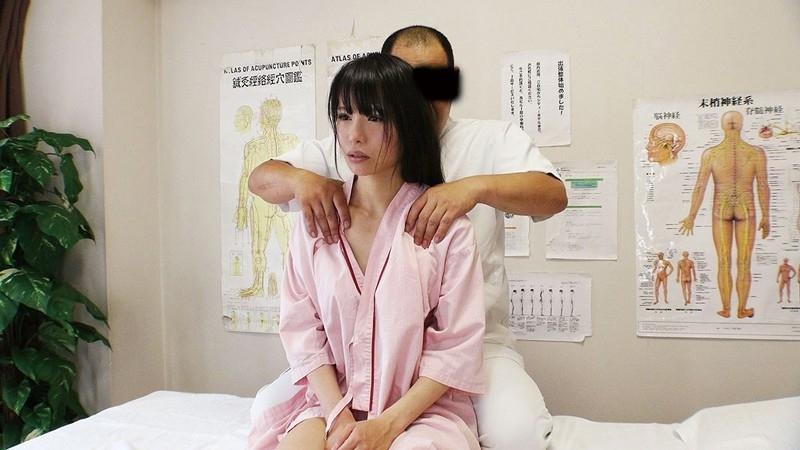 新・歌舞伎町 整体治療院63 2