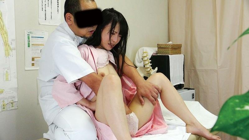 新・歌舞伎町 整体治療院63 3