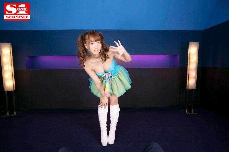 【VR×S1】国民的アイドル三上悠亜がヴァーチャルリアル空間であなただけにフェラチオしてあげる 10