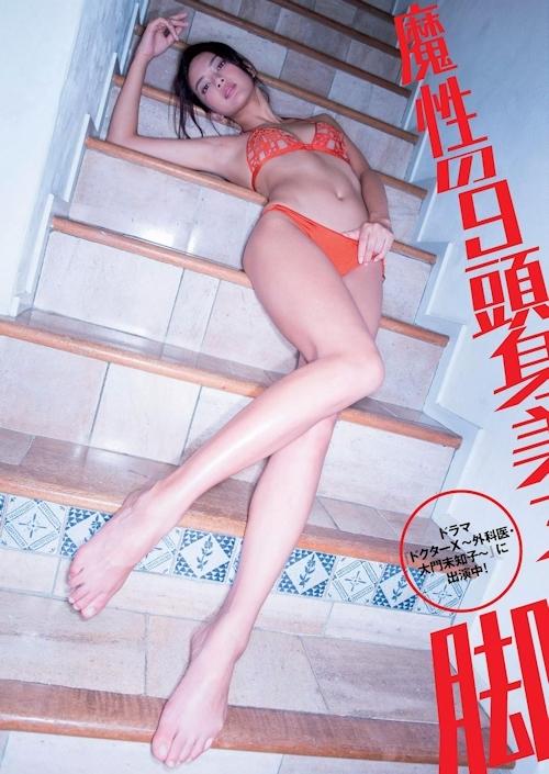 田中道子 セクシーグラビア画像 15