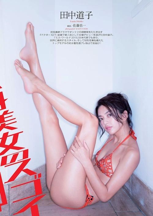 田中道子 セクシーグラビア画像 16