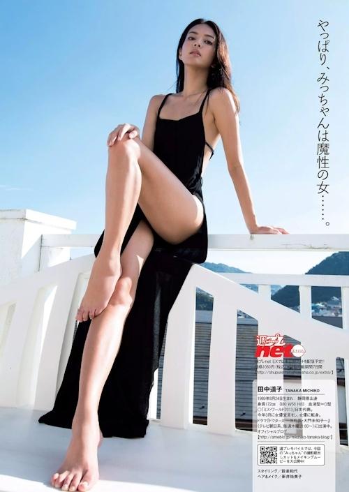 田中道子 セクシーグラビア画像 18