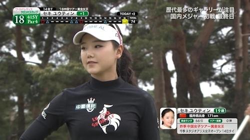 日本で女子プロゴルフの人気が沸騰中 23