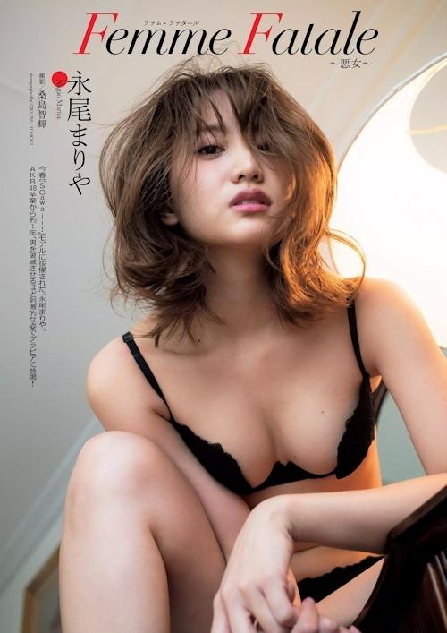 永尾まりや セクシーグラビア画像 1