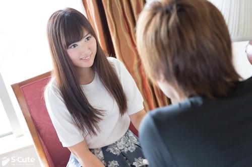 川崎亜里沙 セックス画像 8