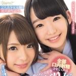 kawaii* 2017年6月~7月 発売の新作AV一覧 【予約】