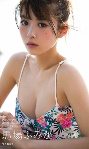 <non-no digital photo book>馬場ふみか「Venus」