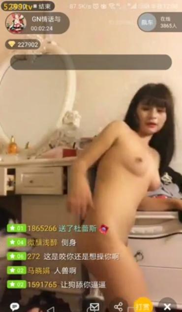 中国の素人美少女がライブチャットで獣姦プレイを生配信!? 1