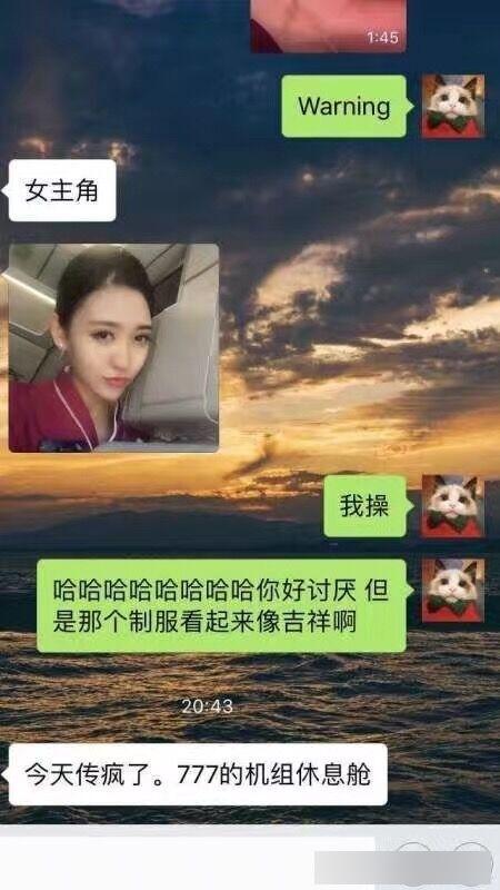 中国南方航空のCA(スチュワーデス)がオナニー&ハメ撮りしてる動画が流出 1