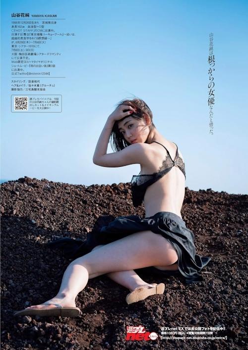 山谷花純 セクシーグラビア画像 7