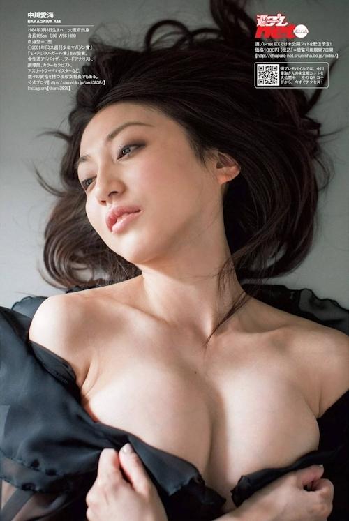 元ミスマガジンの現役女性社長 中川愛海 セクシーセミヌードグラビア画像 7