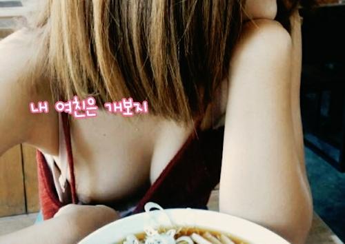 韓国素人美女の自分撮りヌード画像 4