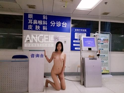 中国美微乳女性の野外露出ヌード画像 2
