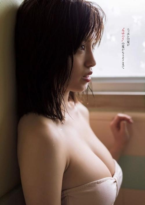 CHERRSEE」 MIYU(みゆ) セクシーグラビア画像 6