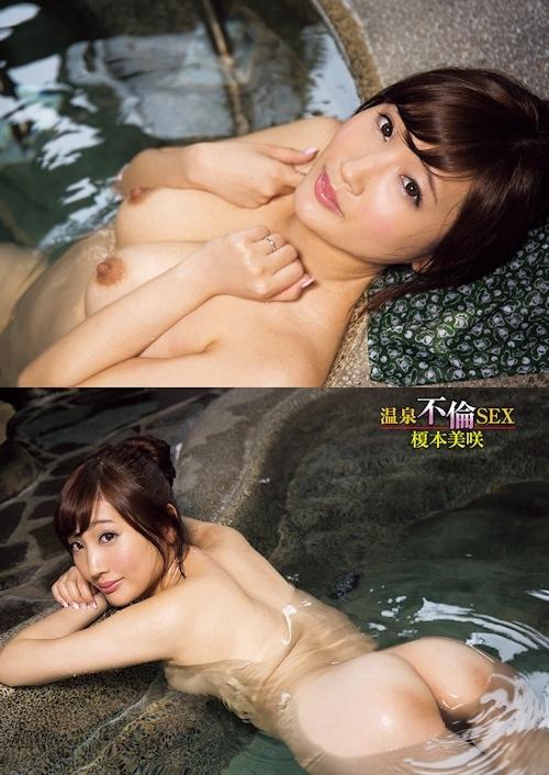 28歳美人若妻 榎本美咲 セクシーヌードグラビア 5