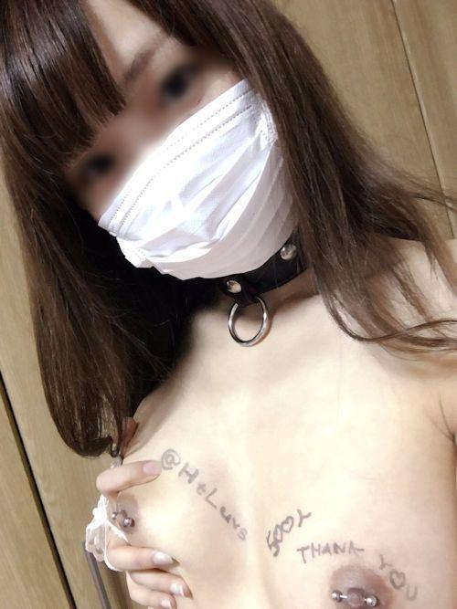 日本のEカップ美乳美女の調教ヌード画像 19