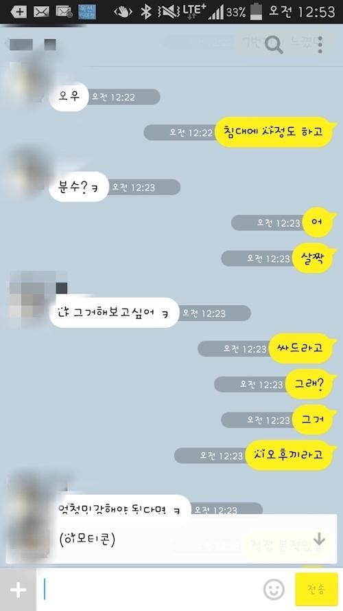韓国の素人女性にSNSで送信してもらった自分撮りヌード画像 2