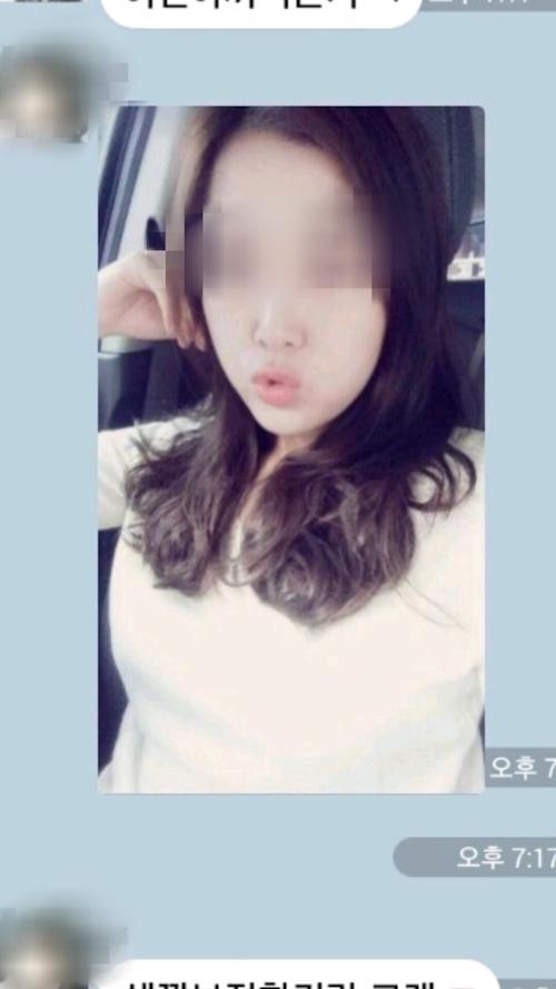韓国の素人女性にSNSで送信してもらった自分撮りヌード画像 3