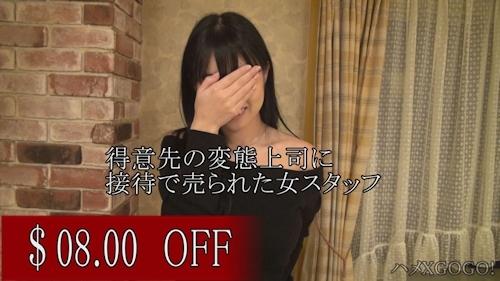 のりこ - ※得意先のエロ上司に接待で売り飛ばされた女スタッフ【アナル弄り】 -Hey動画