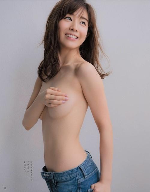 田中みな実 手ブラセミヌード画像 9