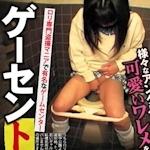 女装してゲーセンの女子トイレで盗撮をしていた男を逮捕