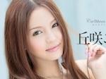 カリビアン・ダイヤモンド Vol.5 丘咲エミリ 【サンプル動画あり】 -カリビアンコムプレミアム