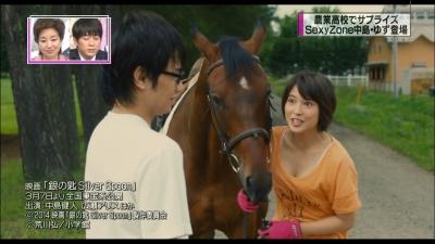 hirose-arisu-290611 (1)