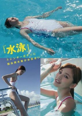 asahina-aya-290911 (19)